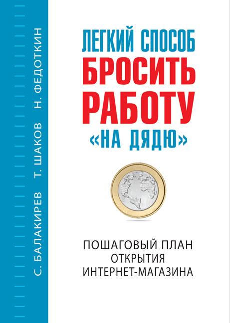 1-jpg.172