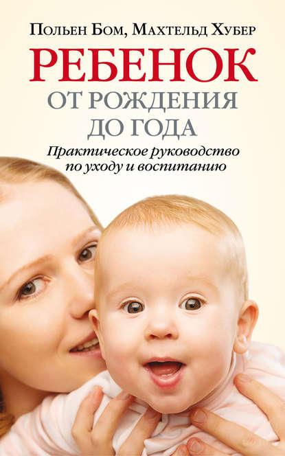 29347020-cover_415-jpg.139