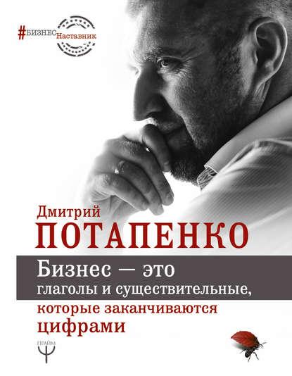 31218519-cover_415-jpg.219