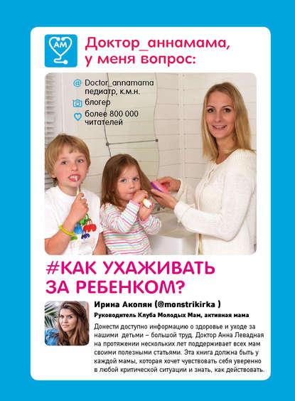 32255872-cover_415-jpg.140