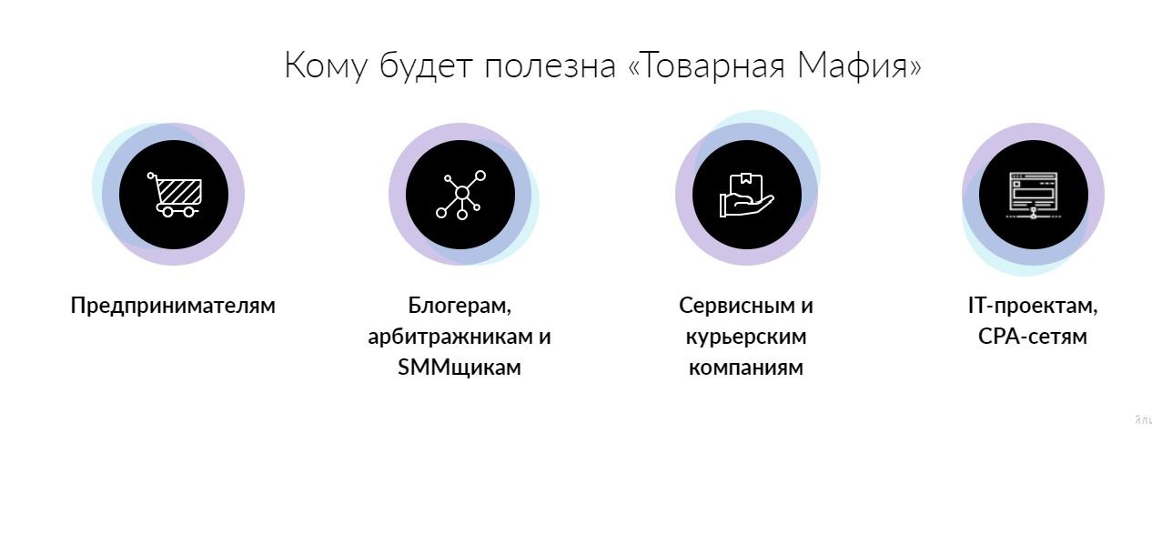 bezymjannyj-jpg.7