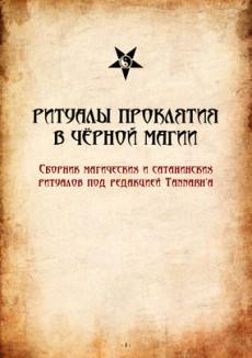 cover24-jpg.2562