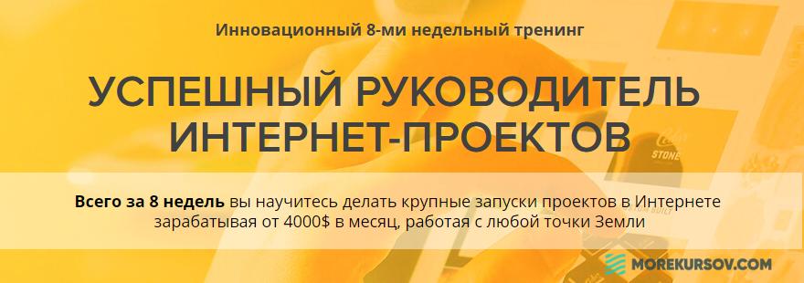i12-pixs-ru_storage_9_4_4_1png_3027052_24054944-png.202