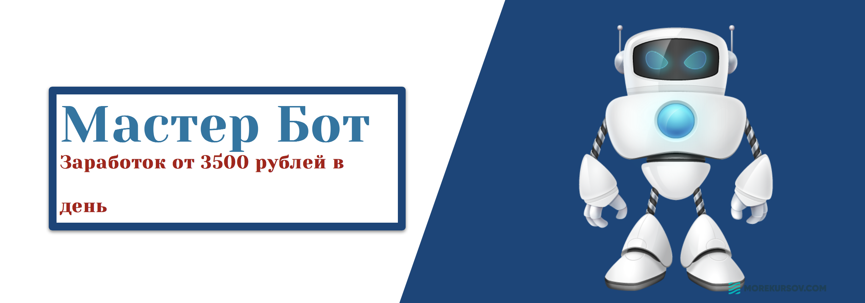 snimok-ehkrana-2018-03-26-v-10-15-50-png.194
