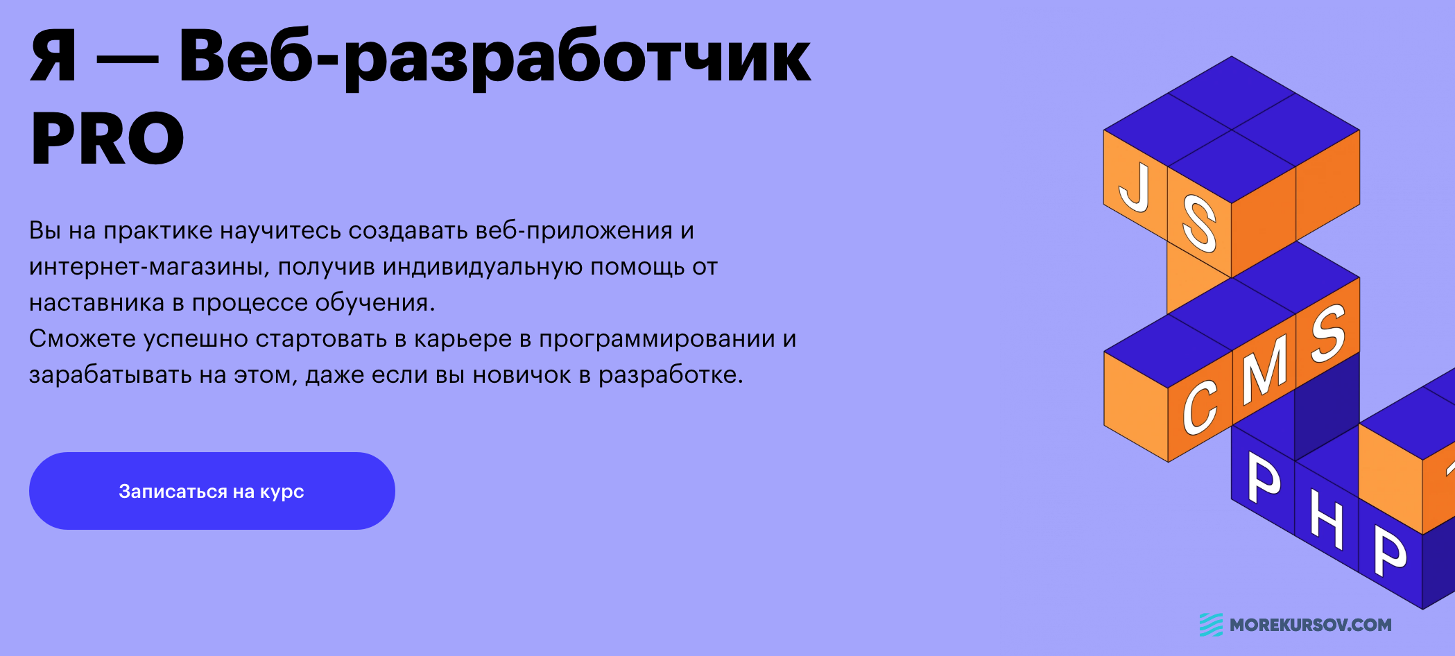 snimok-ehkrana-2020-09-13-v-10-12-19-png.9609
