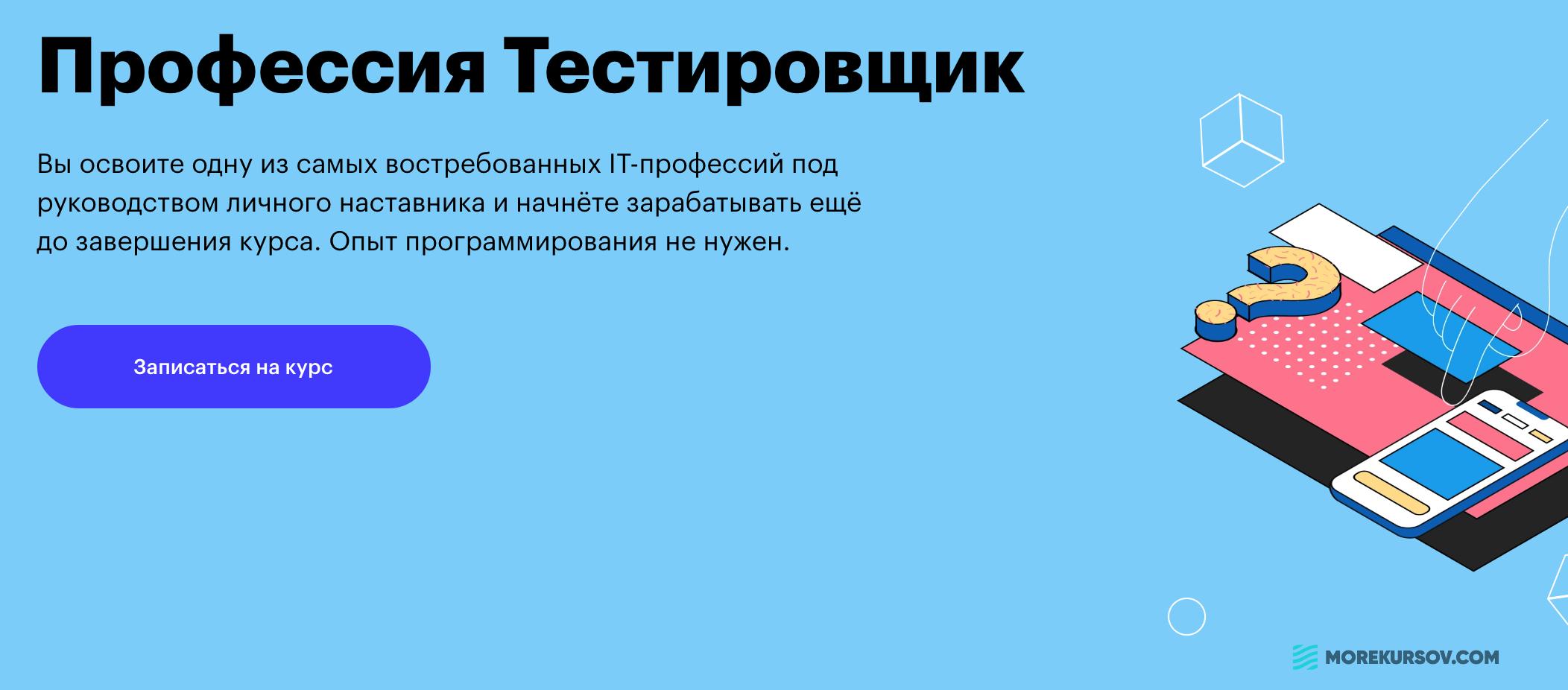 snimok-ehkrana-2020-09-13-v-10-18-17-png.9611