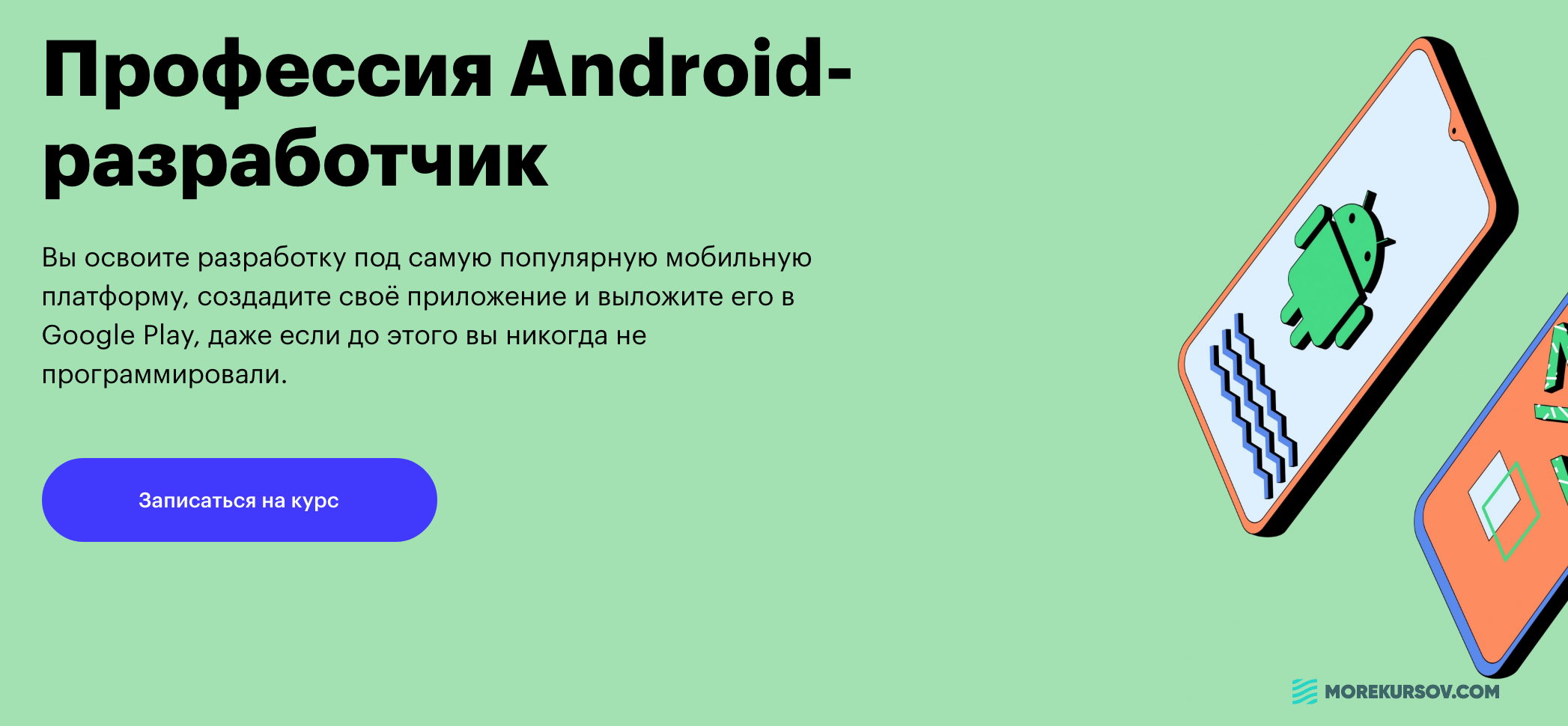 snimok-ehkrana-2020-09-13-v-10-38-27-png.9614