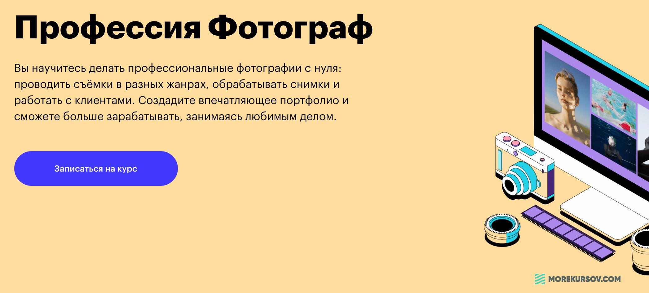 snimok-ehkrana-2020-09-13-v-11-25-05-png.9626