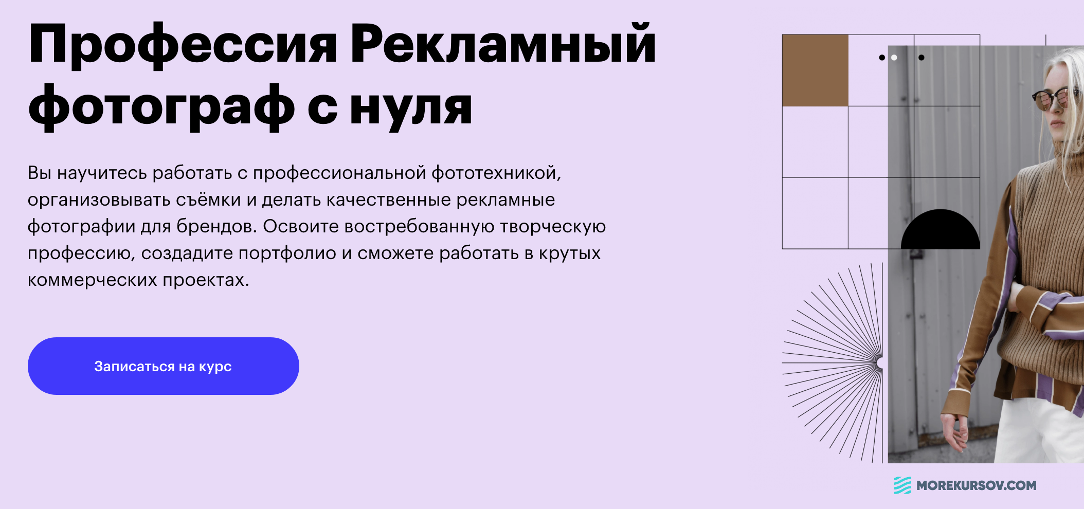 snimok-ehkrana-2020-09-13-v-11-28-10-png.9627