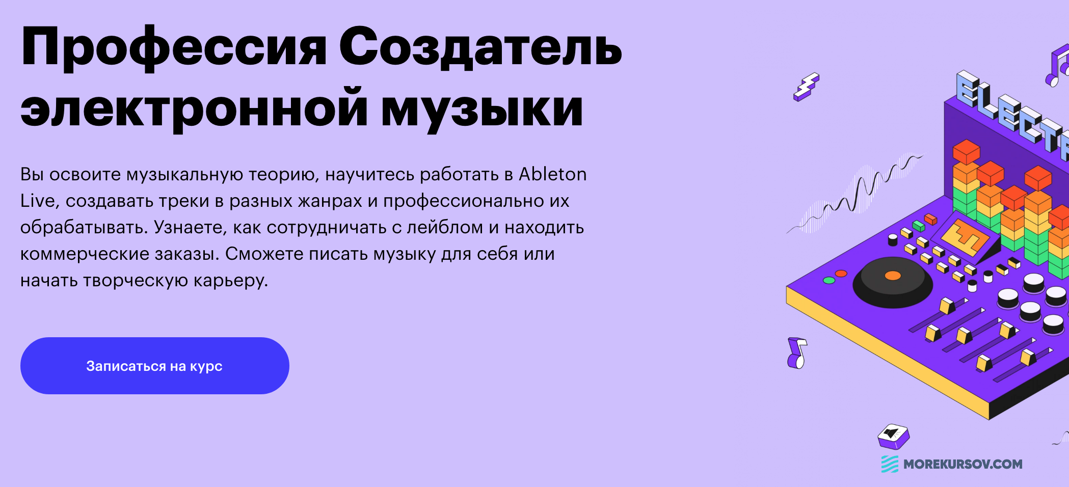 snimok-ehkrana-2020-09-13-v-11-30-28-png.9628