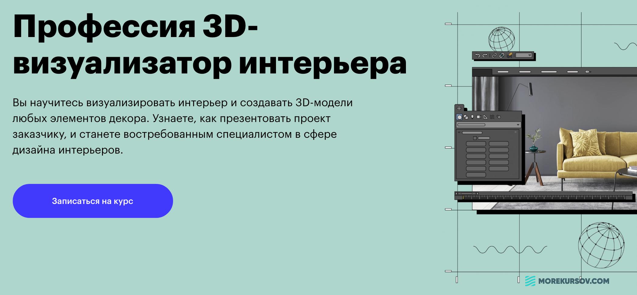 snimok-ehkrana-2020-09-13-v-11-32-14-png.9629